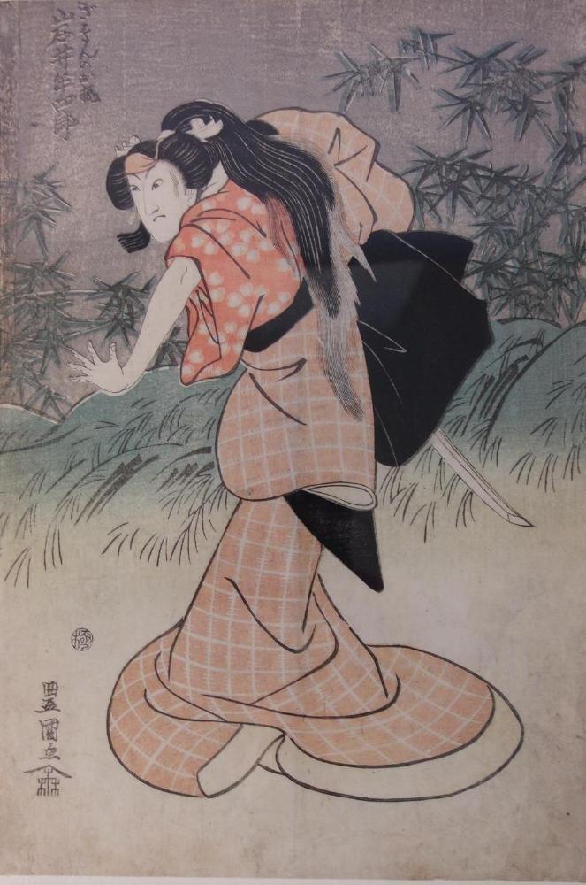 Utagawa Toyokuni I (1769-1825) Woodblock