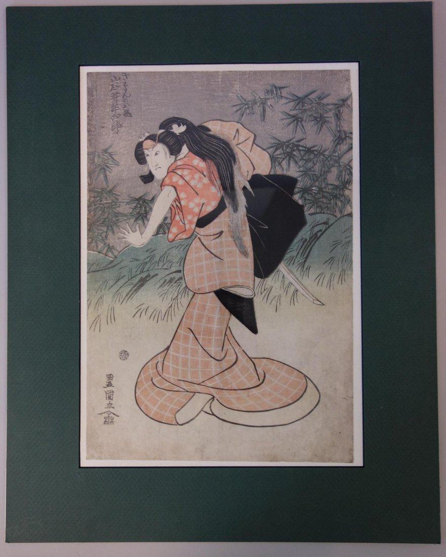 Utagawa Toyokuni I (1769-1825) Woodblock - 2