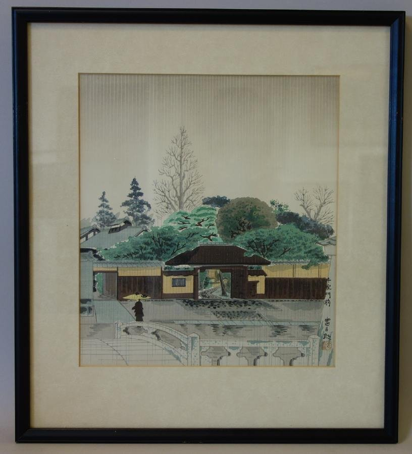 Tomikichiro Tokuriki Woodblocks, Set of 4  / Kyoto - 2
