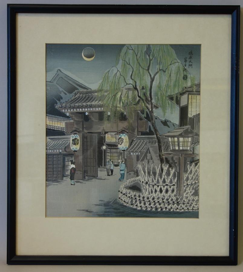 Tomikichiro Tokuriki Woodblocks, Set of 4  / Kyoto - 4