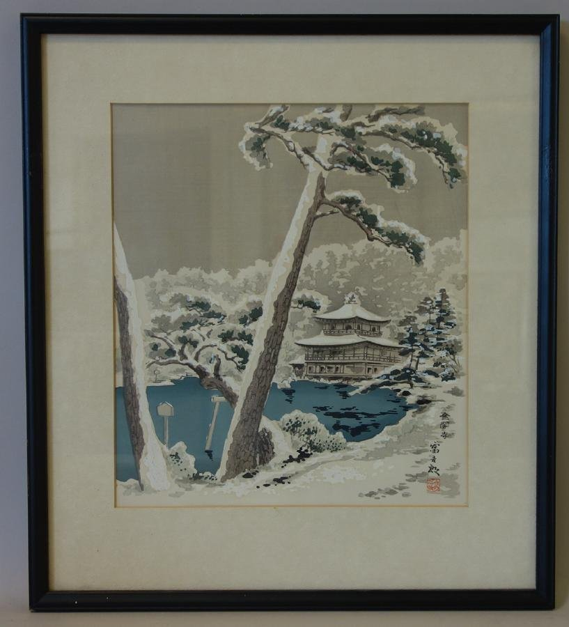 Tomikichiro Tokuriki Woodblocks, Set of 4  / Kyoto - 5