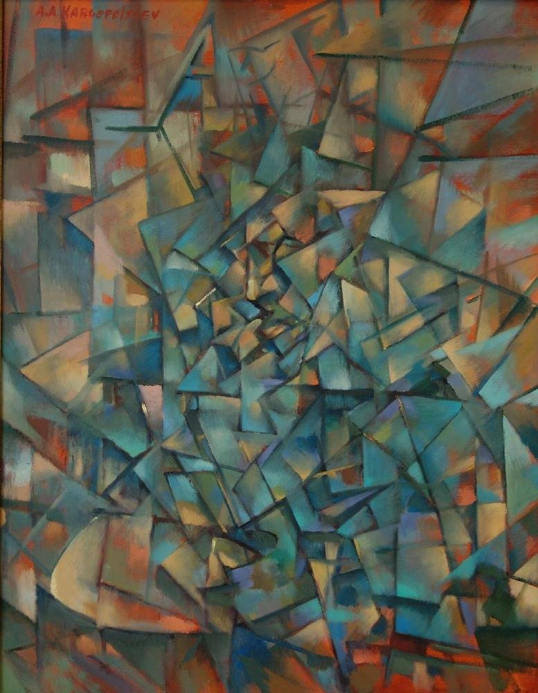 Aleksandr Kargopoltsev, Russian Cubism Oil