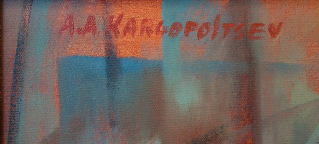 Aleksandr Kargopoltsev, Russian Cubism Oil - 3