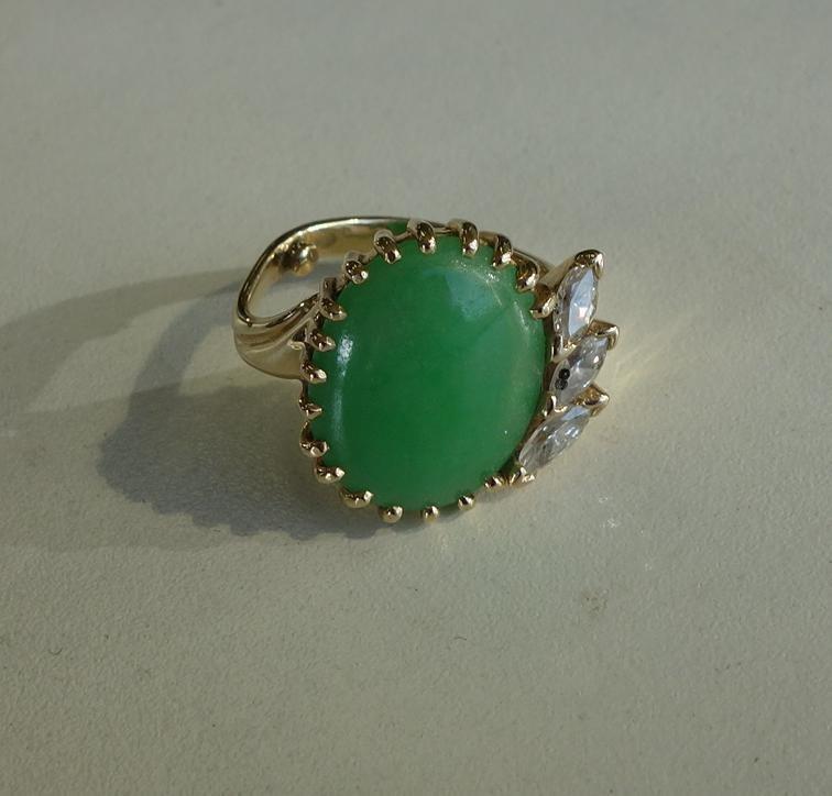 Chinese Jadeite Jade & Marquise Diamond Ring - 2