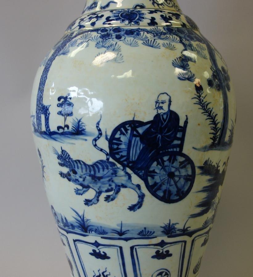 Tall Antique Chinese Porcelain Vase Elephant Hndls - 2