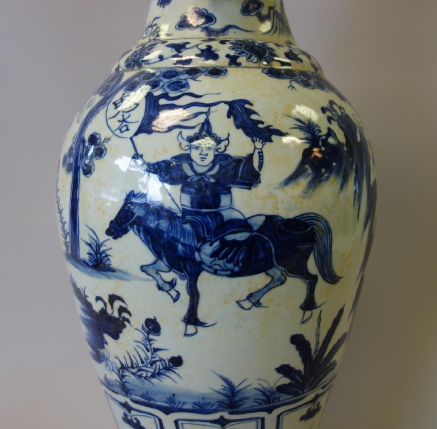 Tall Antique Chinese Porcelain Vase Elephant Hndls - 5