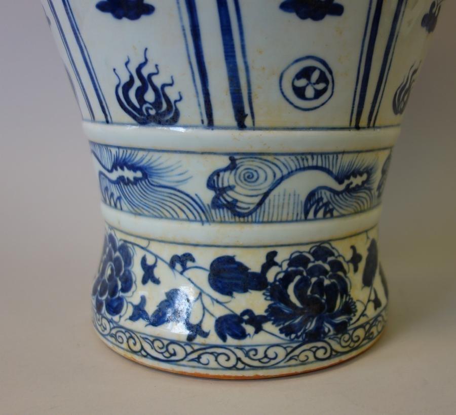 Tall Antique Chinese Porcelain Vase Elephant Hndls - 7