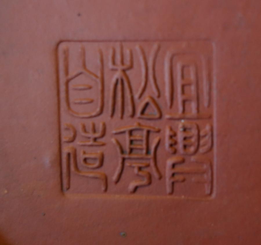 Yixing Zisha & Pewter 4 Piece Tea Set, Signed - 6