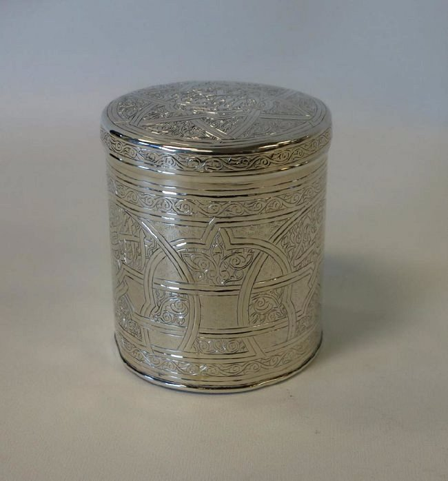 Egyptian 900 Silver Tea Caddy, Islamic Motif