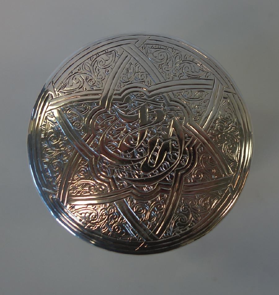 Egyptian 900 Silver Tea Caddy, Islamic Motif - 2