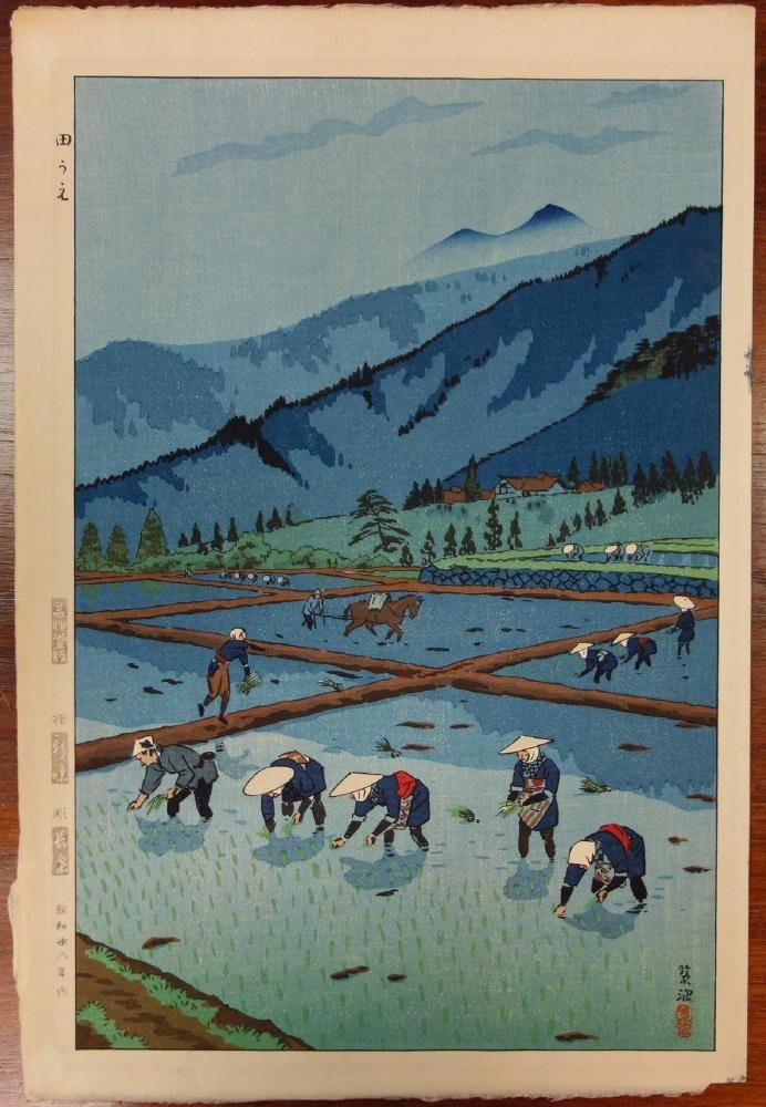 Shiro Kasamatsu (1898-1991) Rice Planting