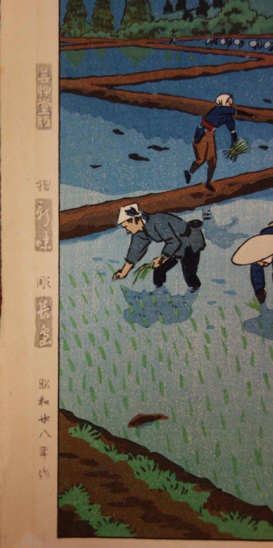 Shiro Kasamatsu (1898-1991) Rice Planting - 2