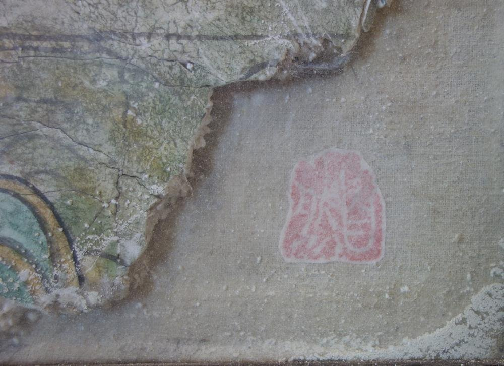 Chinese Polychrome Painted Fresco Fragment - 3