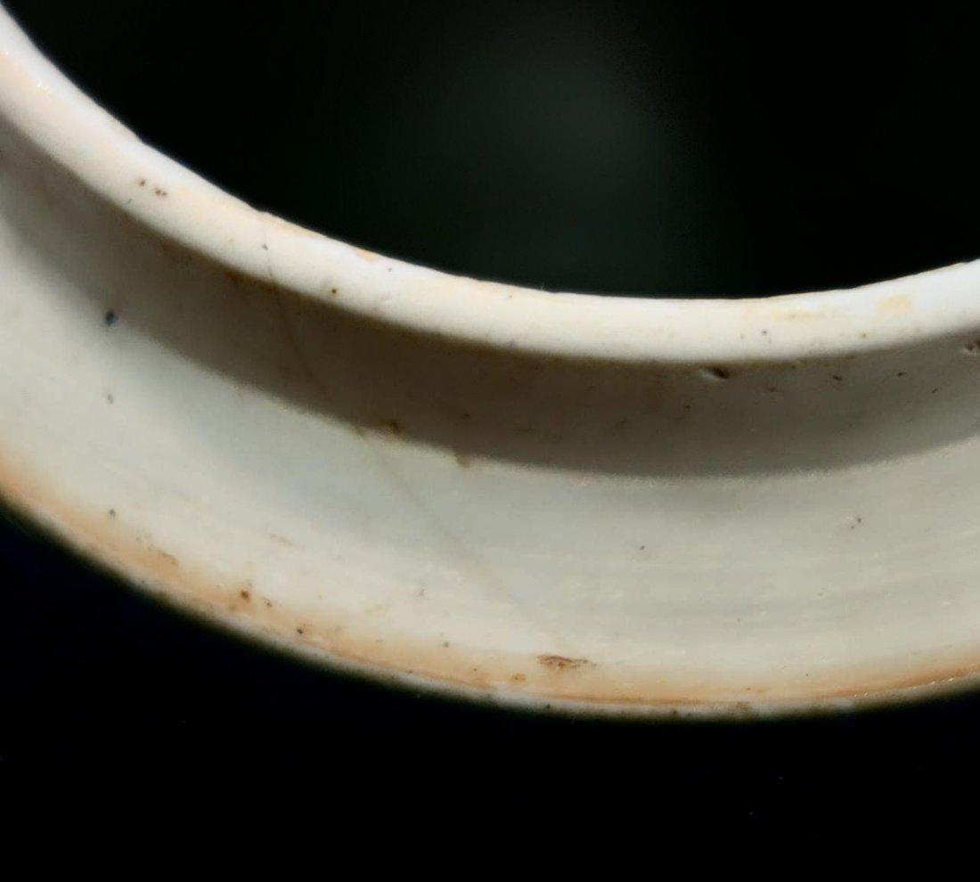 Chinese Porcelain Ginger Jar, Cobalt Ground - 5