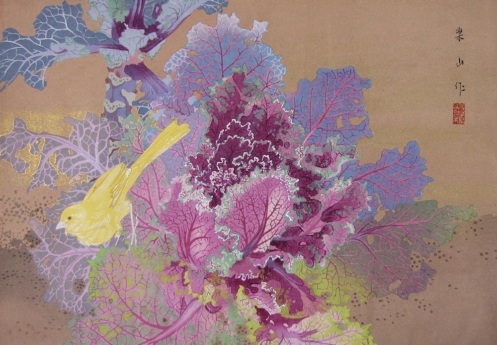 Rakuzan Tsuchiya (1896-1976) Woodblock