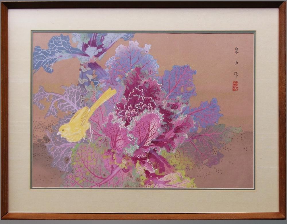 Rakuzan Tsuchiya (1896-1976) Woodblock - 2