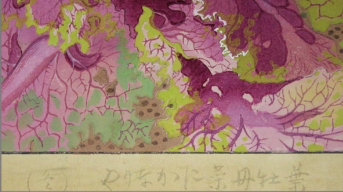 Rakuzan Tsuchiya (1896-1976) Woodblock - 5
