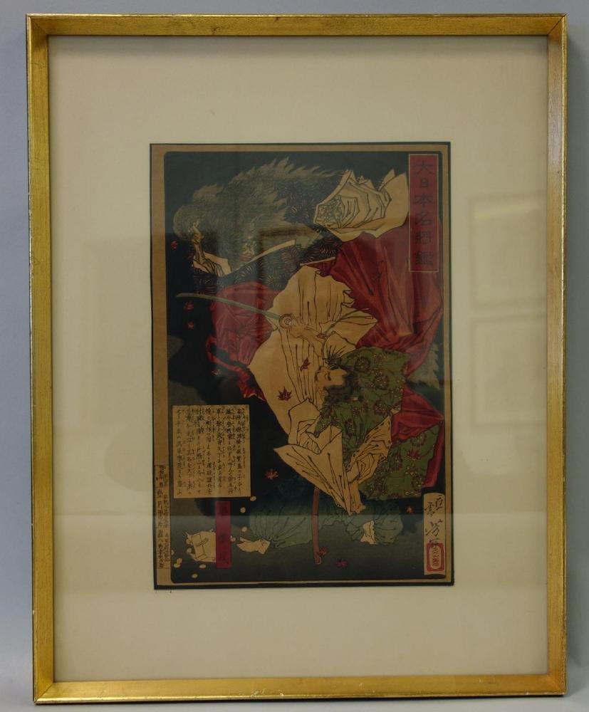 Taiso Yoshitoshi Woodblock Generals of Great Japan - 2