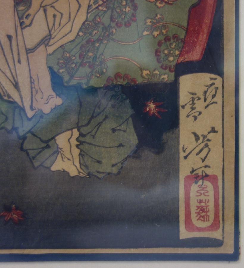 Taiso Yoshitoshi Woodblock Generals of Great Japan - 3