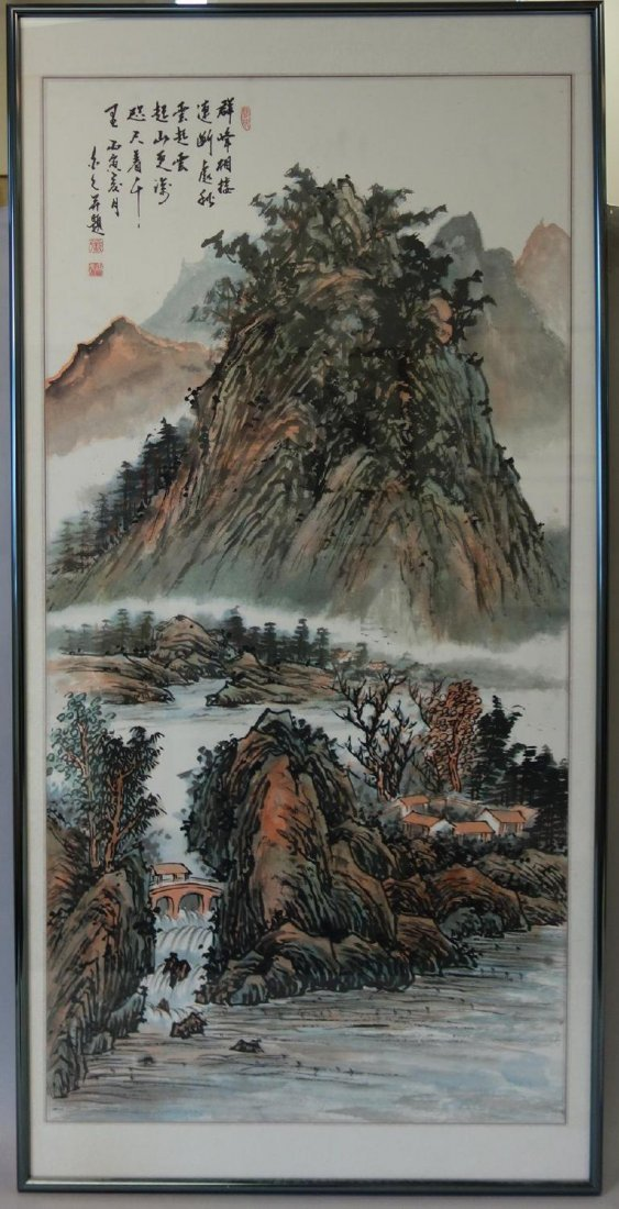 Chinese Watercolor Painting, Signed & Sealed - 2