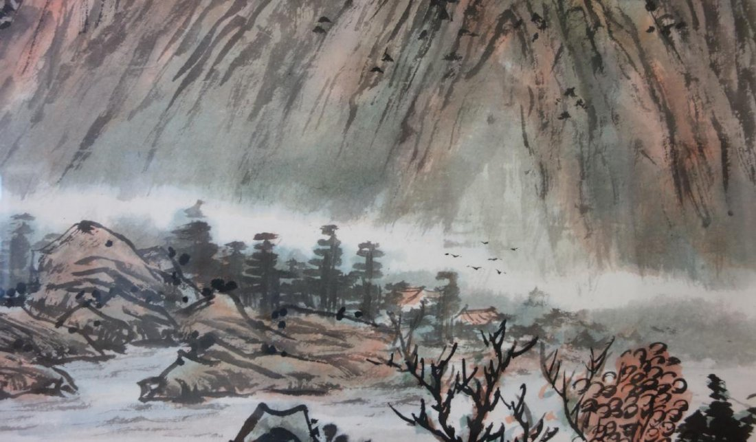 Chinese Watercolor Painting, Signed & Sealed - 5