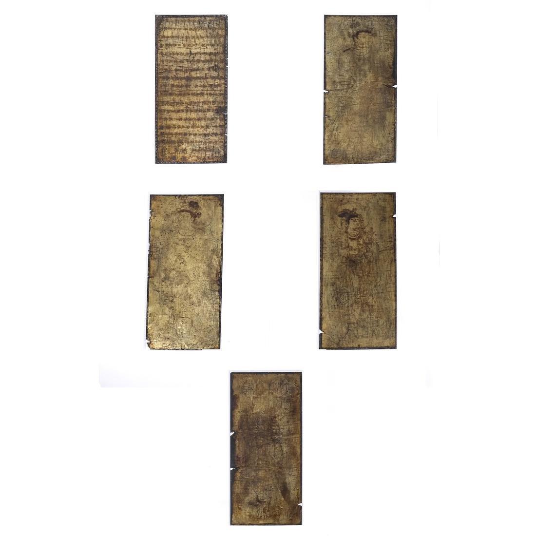 5 ASIAN GILT-SILVER RECTANGULAR MANUSCRIPT SHEETS