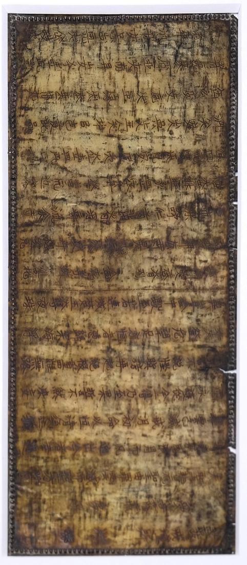5 ASIAN GILT-SILVER RECTANGULAR MANUSCRIPT SHEETS - 3