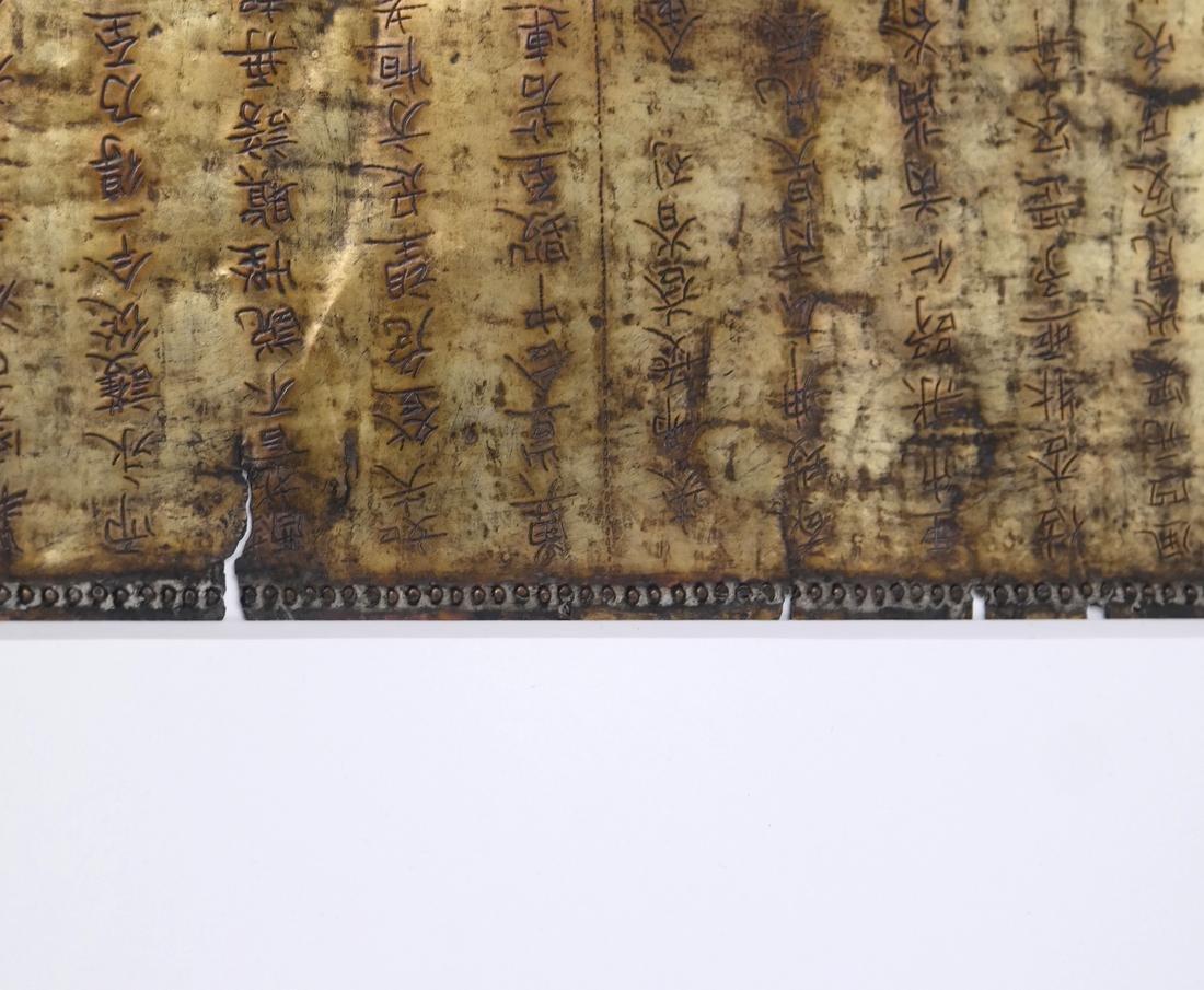 5 ASIAN GILT-SILVER RECTANGULAR MANUSCRIPT SHEETS - 5