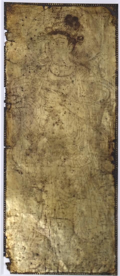 5 ASIAN GILT-SILVER RECTANGULAR MANUSCRIPT SHEETS - 7