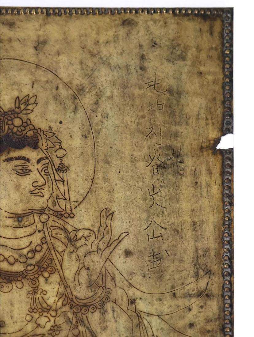 5 ASIAN GILT-SILVER RECTANGULAR MANUSCRIPT SHEETS - 8
