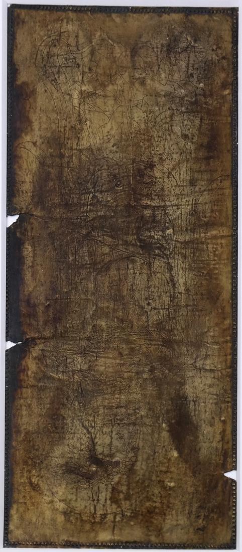 5 ASIAN GILT-SILVER RECTANGULAR MANUSCRIPT SHEETS - 9