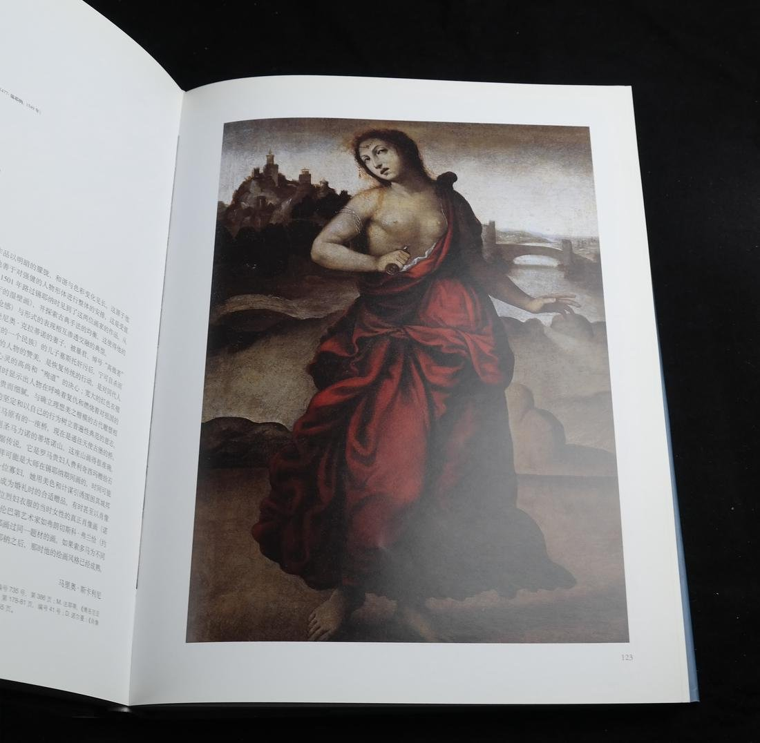 WESTERN AND ASIAN MODERN ART BOOKS - 6