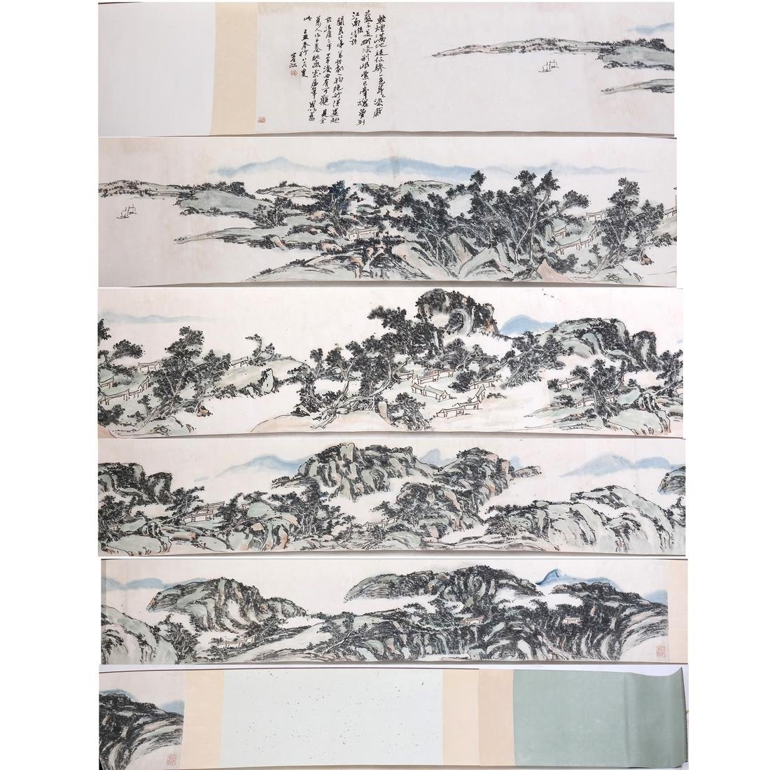 ASIAN: ATTRIBUTED TO HUANG BINHONG (20TH CENTURY)