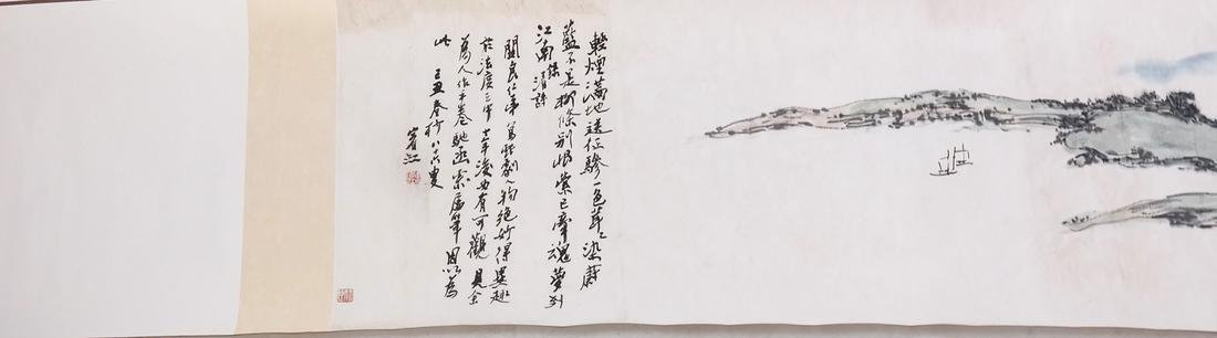 ASIAN: ATTRIBUTED TO HUANG BINHONG (20TH CENTURY) - 6