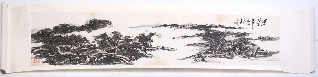 ATTRIBUTED TO HUANG BINHONG (20TH CENTURY)