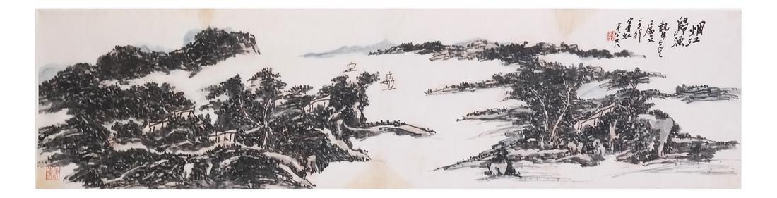 ATTRIBUTED TO HUANG BINHONG (20TH CENTURY) - 2