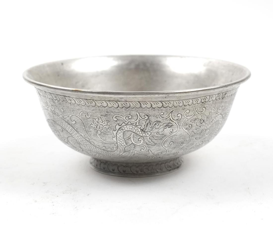 AN ENGRAVED SILVER BOWL, POSSIBLY ASIAN