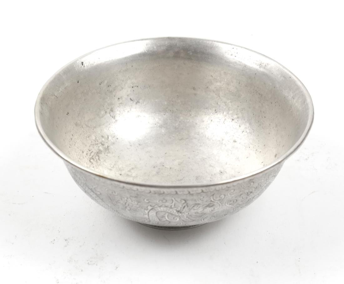 AN ENGRAVED SILVER BOWL, POSSIBLY ASIAN - 2