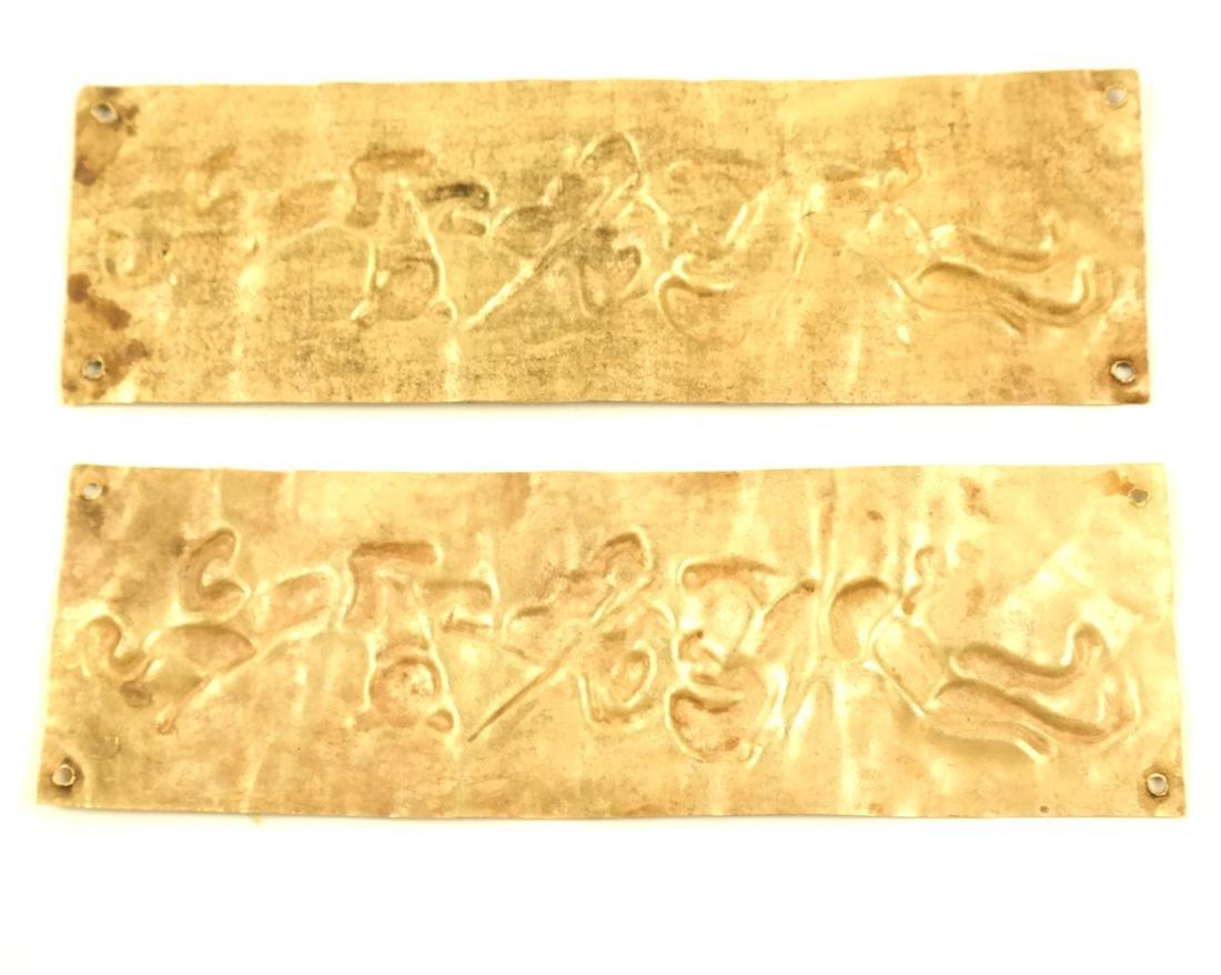 2 ASIAN SMALL RECTANGULAR GOLD SHEET PLAQUES - 7