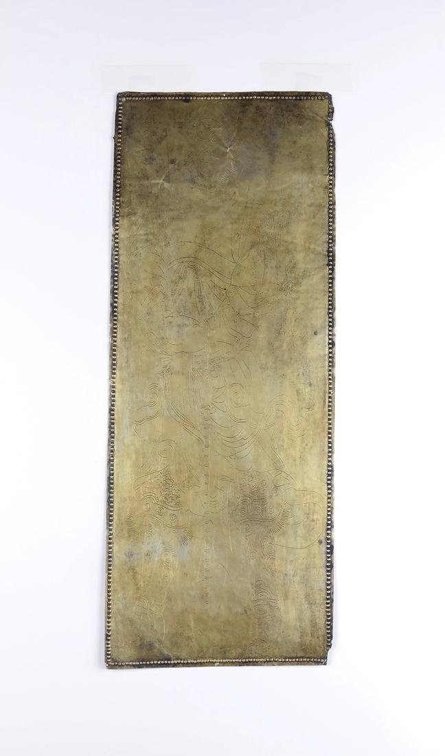 5 ASIAN GILT-SILVER RECTANGULAR MANUSCRIPT SHEETS - 3
