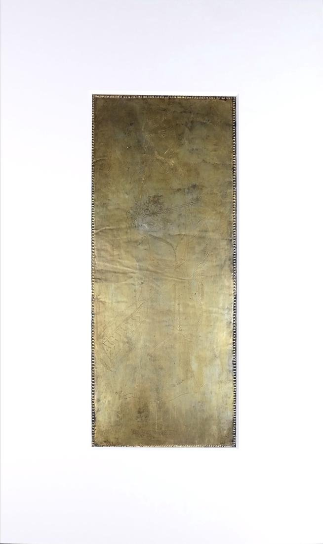 5 ASIAN GILT-SILVER RECTANGULAR MANUSCRIPT SHEETS - 7