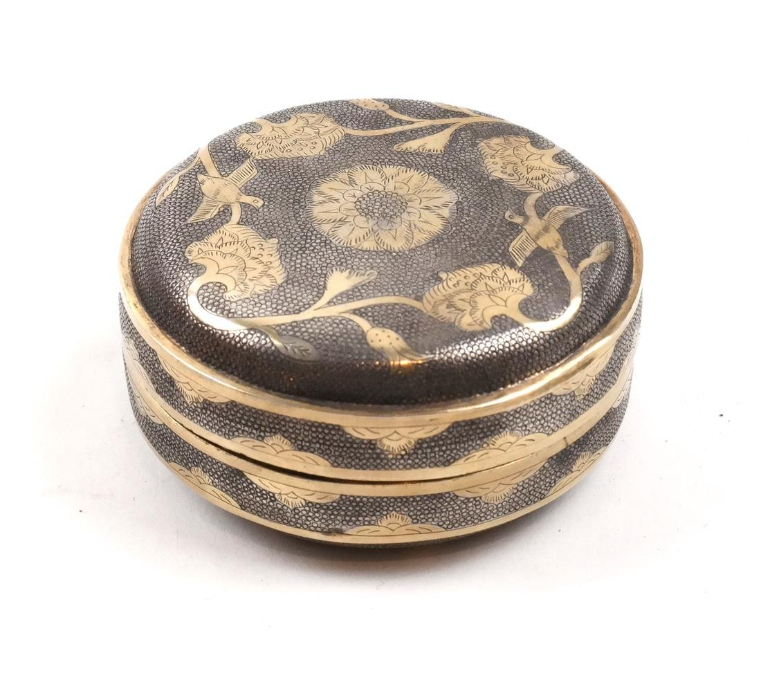 A SMALL PARCEL-GILT SILVER CUSHION-FORM BOX AND COVER - 2