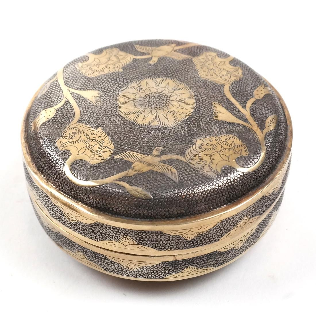 A SMALL PARCEL-GILT SILVER CUSHION-FORM BOX AND COVER - 6