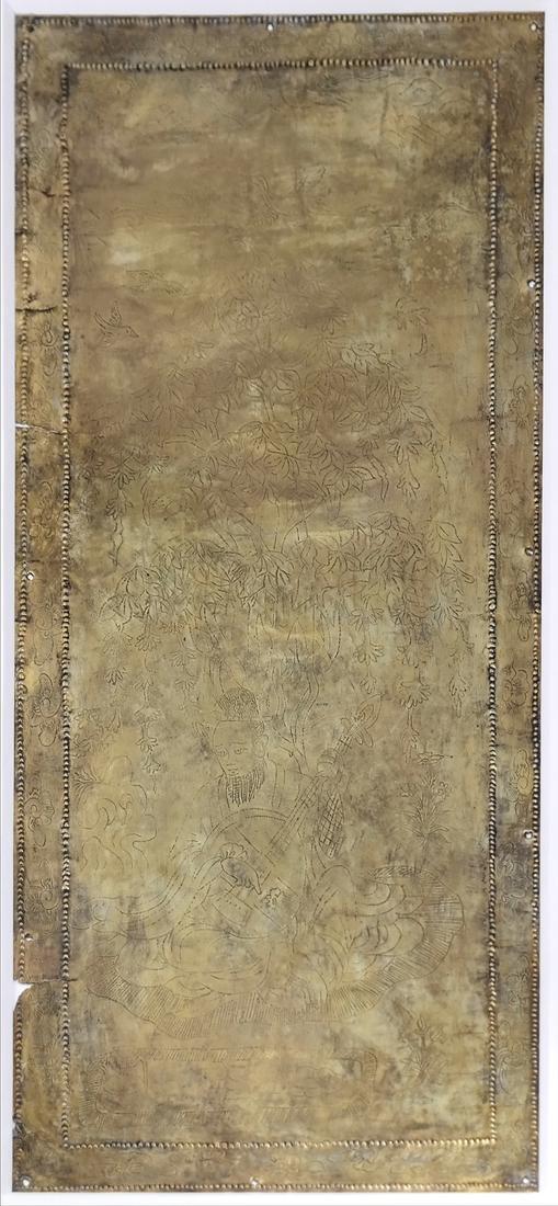 5 ASIAN GILT-SILVER RECTANGULAR MANUSCRIPT SHEETS - 6