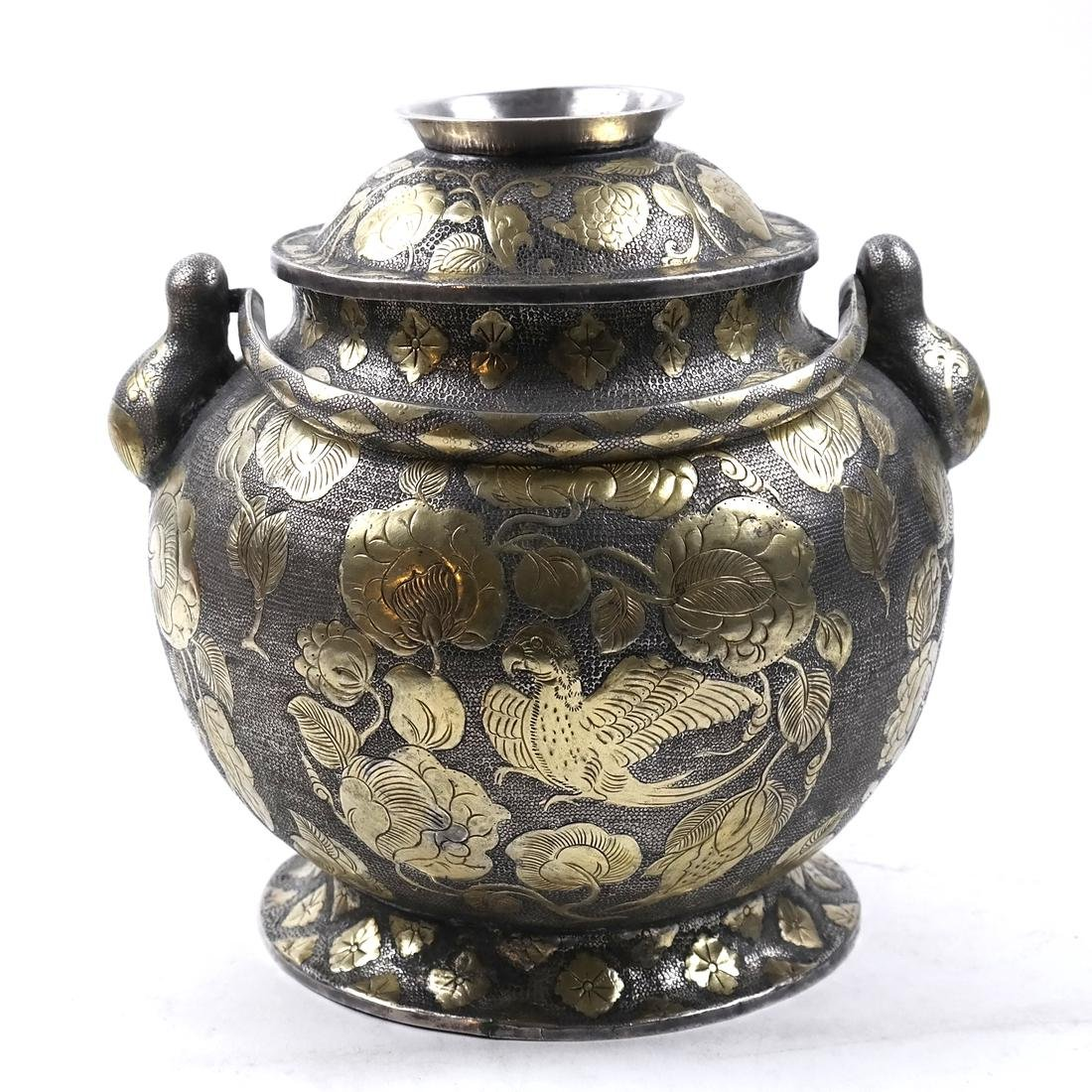 AN ASIAN LARGE PARCEL-GILT SILVER GLOBULAR VESSEL AND