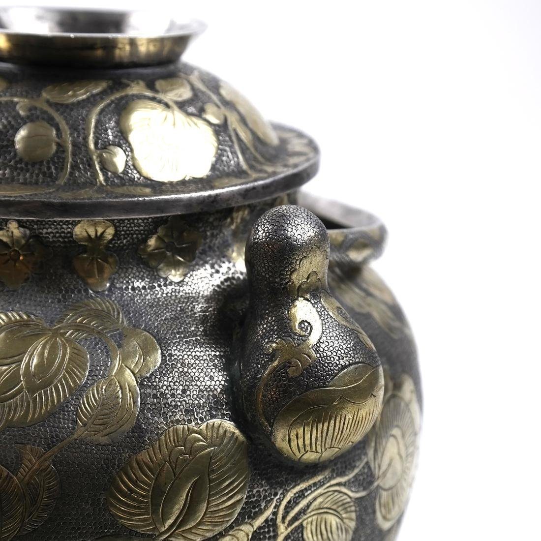 AN ASIAN LARGE PARCEL-GILT SILVER GLOBULAR VESSEL AND - 4