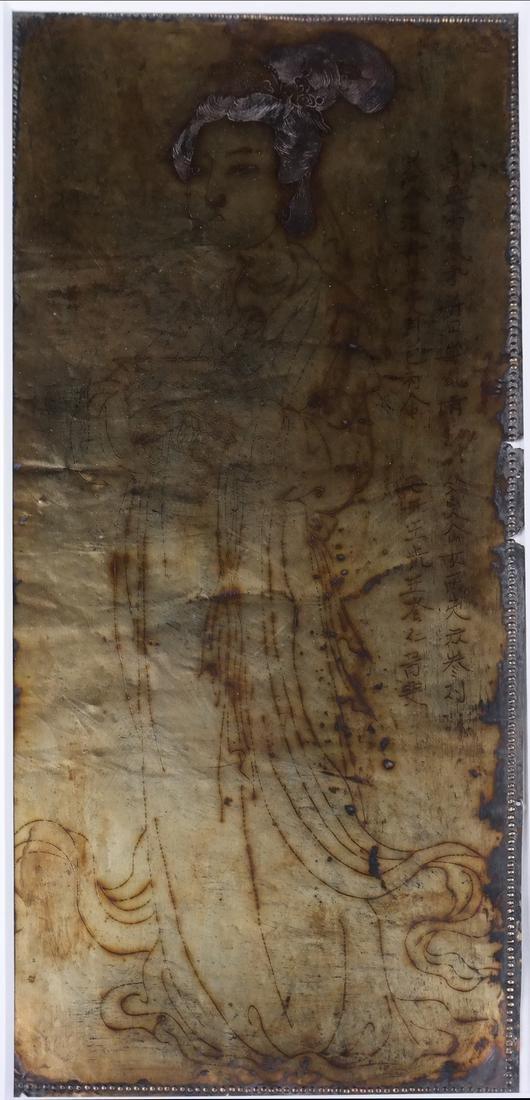 4 ASIAN GILT-SILVER RECTANGULAR MANUSCRIPT SHEETS - 3
