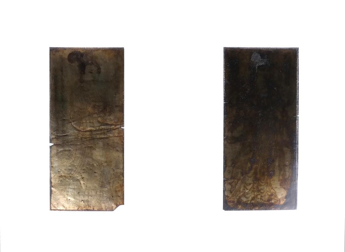 4 ASIAN GILT-SILVER RECTANGULAR MANUSCRIPT SHEETS - 5