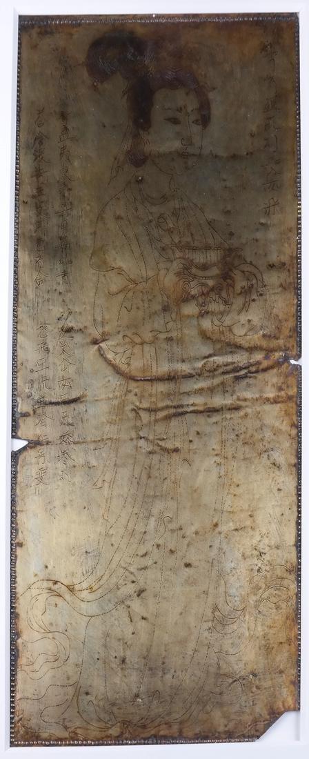 4 ASIAN GILT-SILVER RECTANGULAR MANUSCRIPT SHEETS - 6
