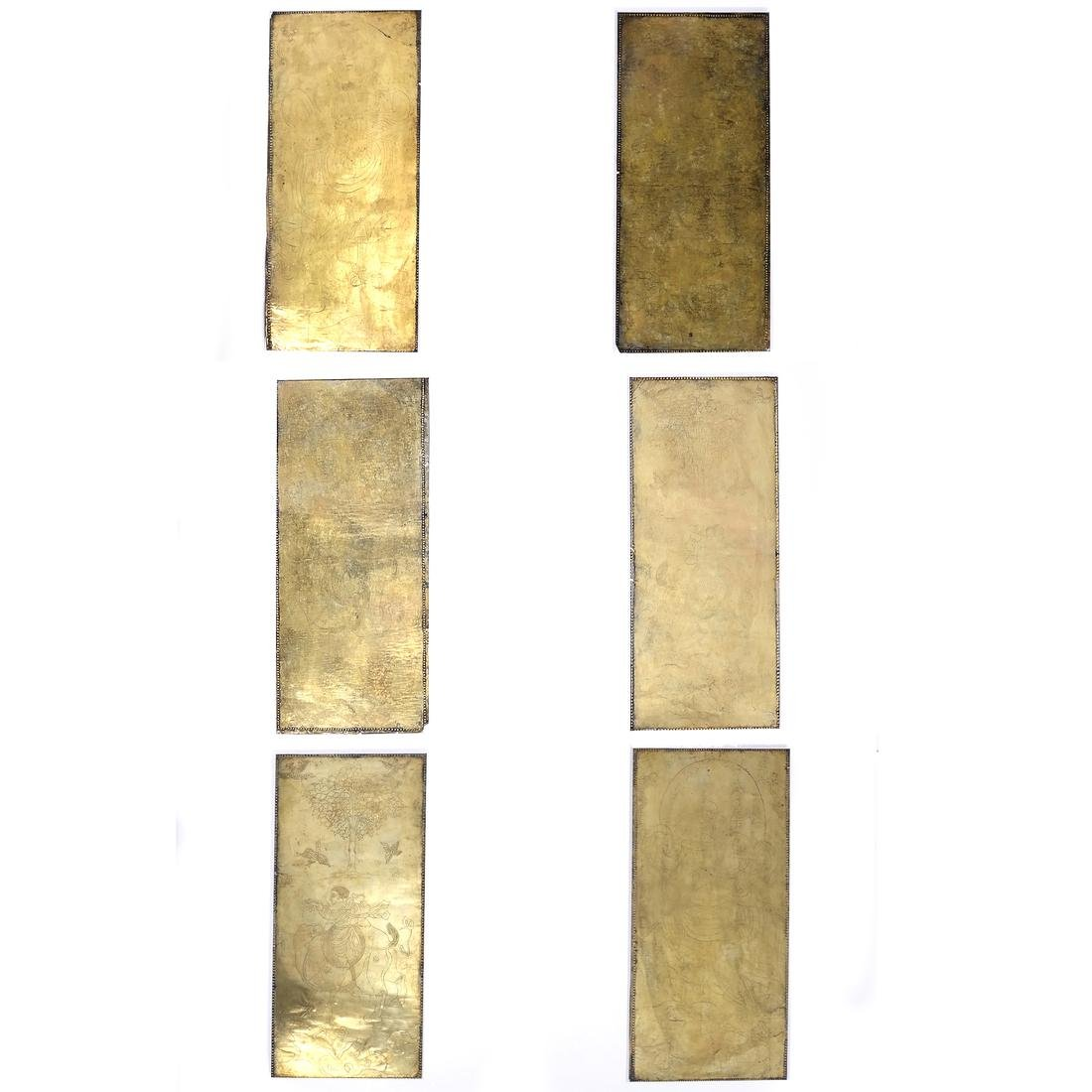 6 ASIAN GILT-SILVER RECTANGULAR MANUSCRIPT SHEETS